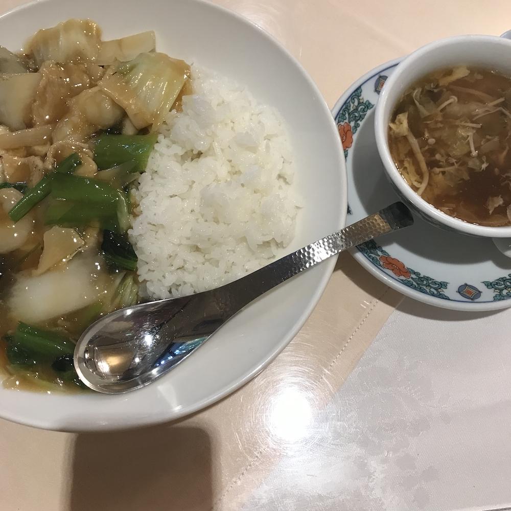 五福の中華丼