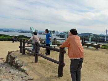 鷲羽山93