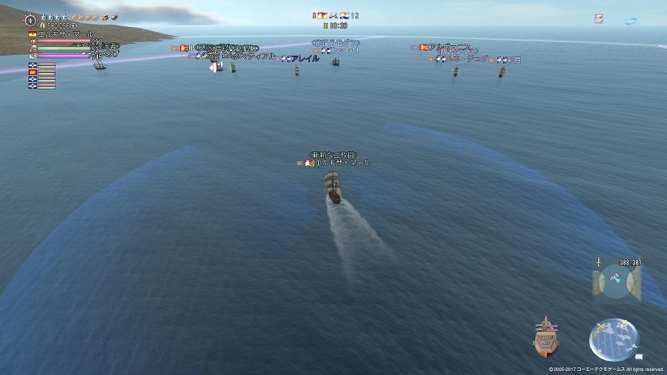 大航海時代 Online_1130