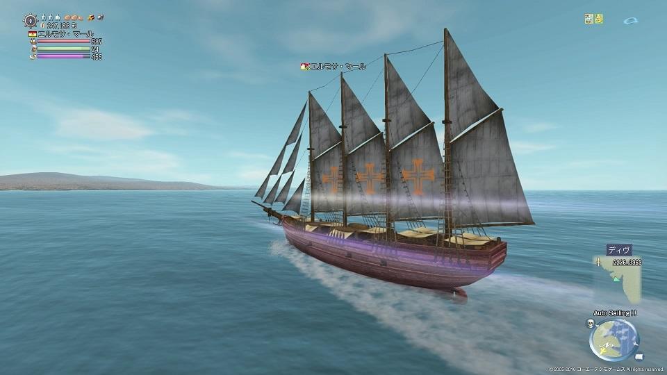 大航海時代 Online_1172