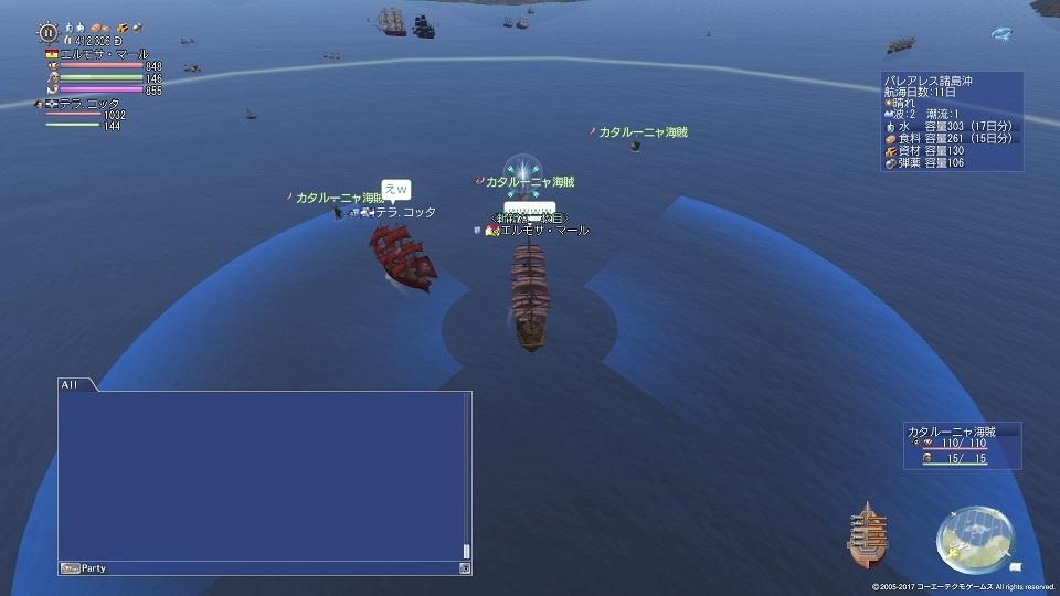 大航海時代 Online_12