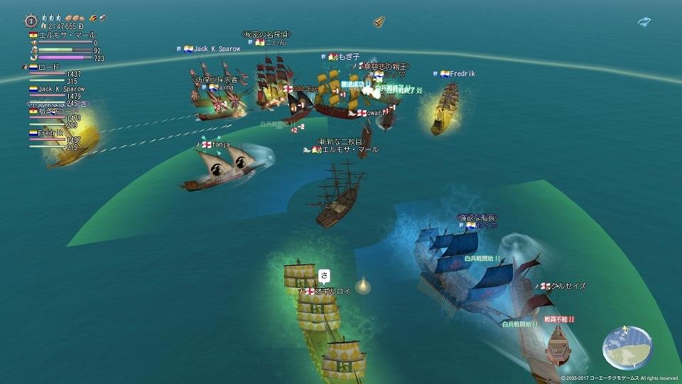 大航海時代 Online_232