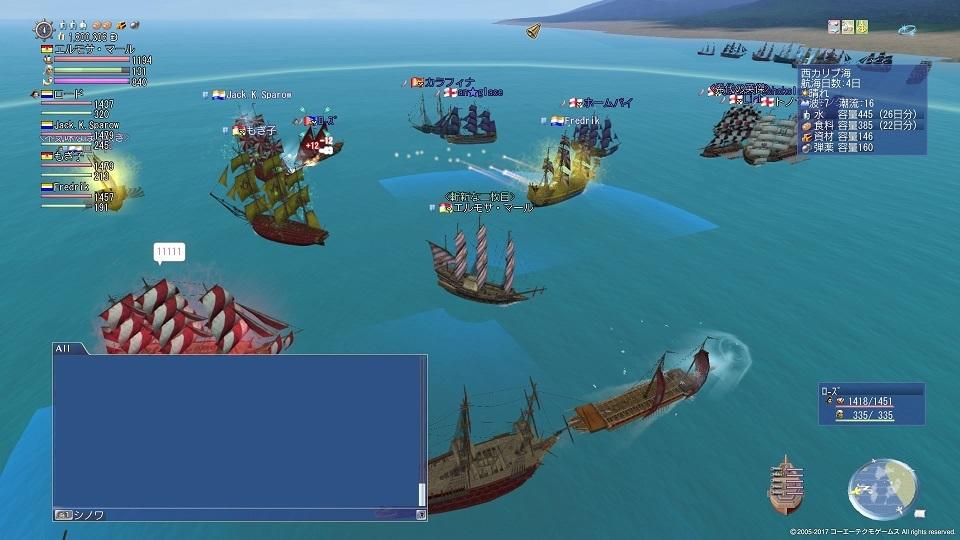 大航海時代 Online_228