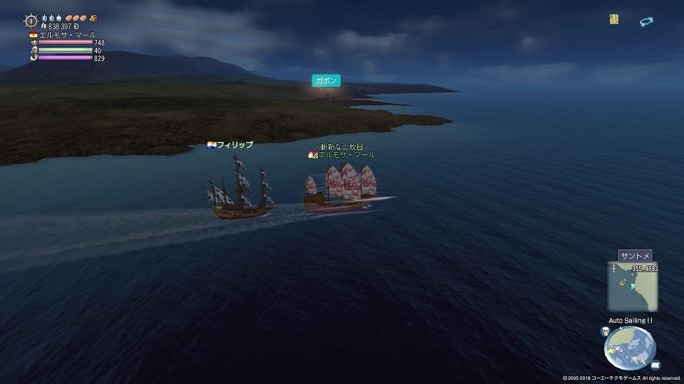大航海時代 Online_363