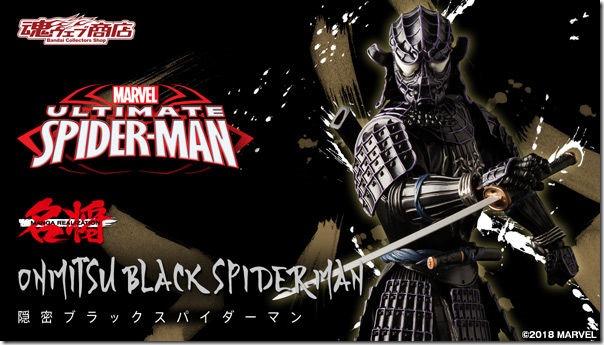 bnr_mmr_ob_spiderman_600x341