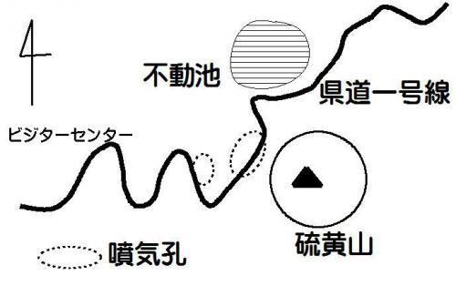 遑ォ鮟・アア蜻ィ霎コ逡・蝗ウ_convert_20180424092344