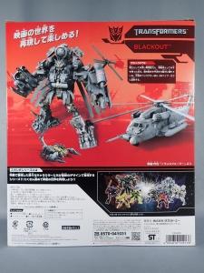 トランスフォーマー SS-08 ブラックアウト (3)