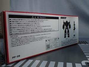 トランスフォーマー パワーオブザプライム PP-09 オプティマスプライム04