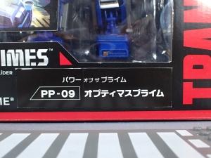 トランスフォーマー パワーオブザプライム PP-09 オプティマスプライム05