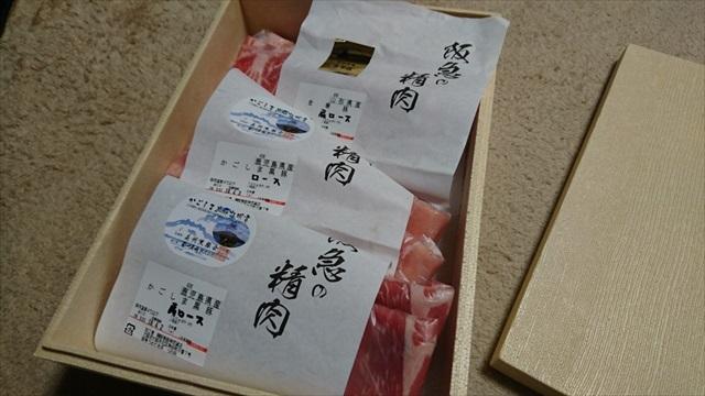 豚しゃぶ用お肉