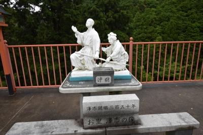 お里澤市の像
