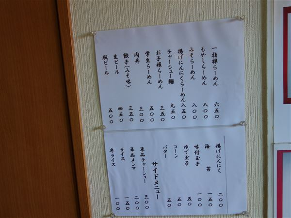 20141225063927cc6.jpg
