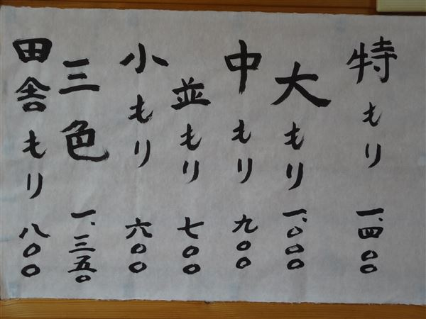 DSC00090_R.jpg