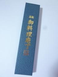 P1290766.jpg