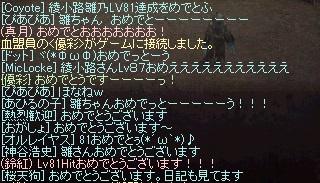 LinC2343.jpg