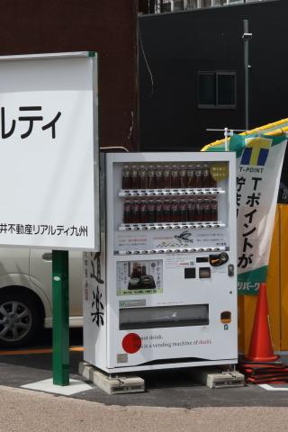 20180419dashidouraku.jpg