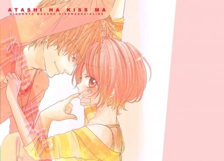 kissmabs.jpg