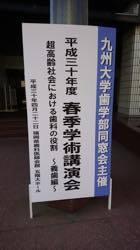 th_DSC_0109.jpg