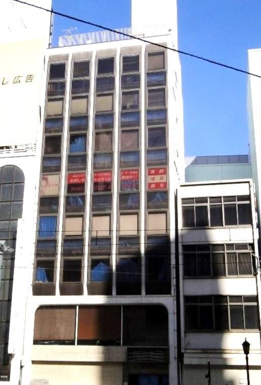 広島市電車通りの空きビル