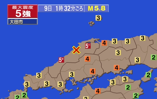 島根県地震 震度5強