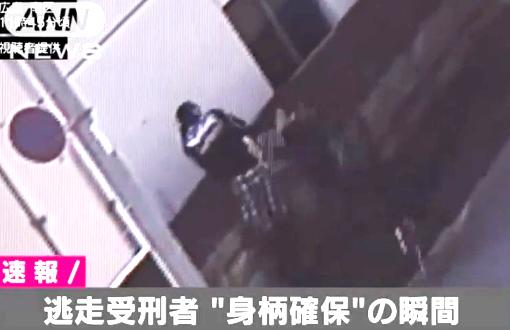 平尾受刑者 広島市南区 逮捕4