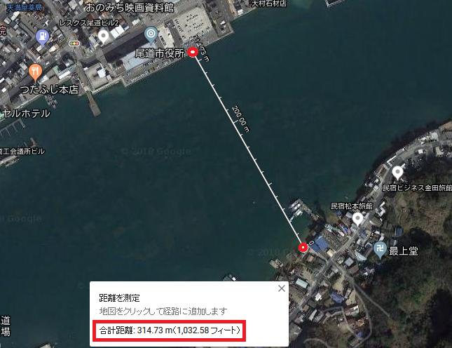 向島 尾道水道 距離