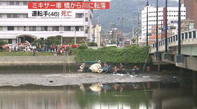 広島市 ミキサー車 転落
