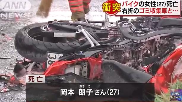 広島市安佐南区 バイク事故