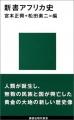 miyamoto1997matuda.