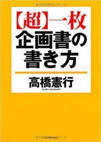 ichimai_convert_20180331192712.jpg