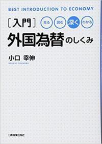 kawasenyuumon_convert_20180526092207.jpg