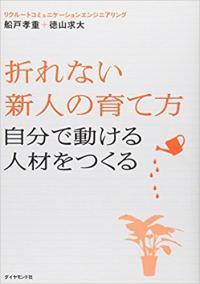 orenai_convert_20180526092252.jpg