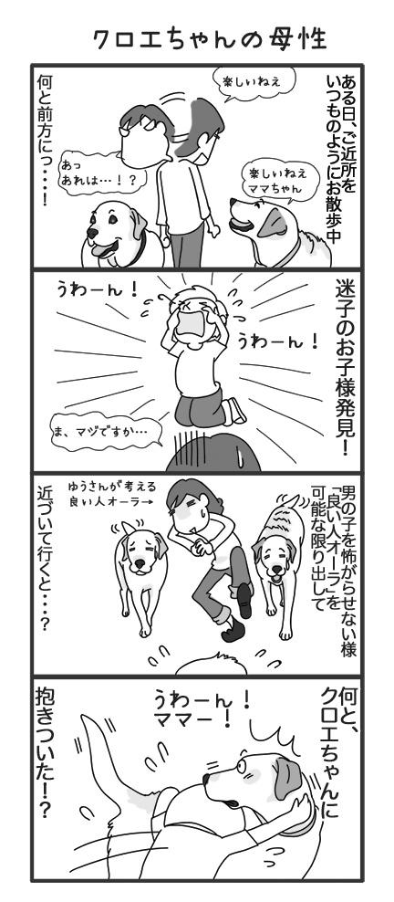 04052018_dog1.jpg