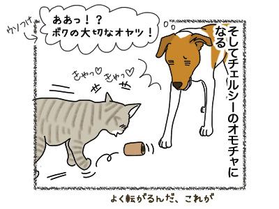 10052018_dog2.jpg