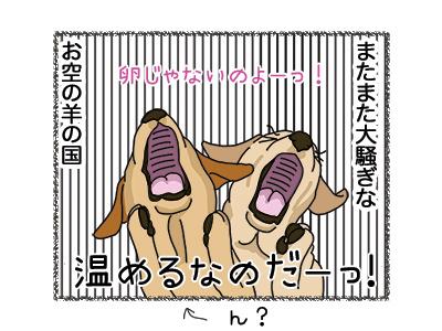 18052018_dog6mini.jpg