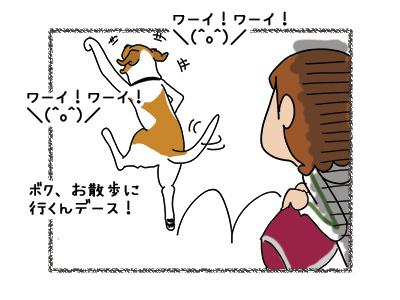 31052018_dog3.jpg