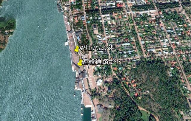 マリエハムン港2