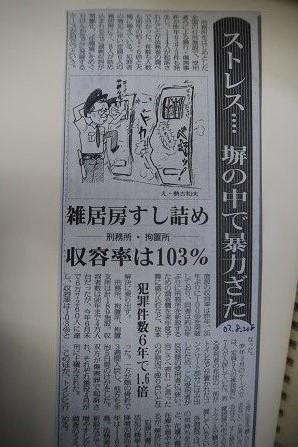 大牟田日誌(314)-2