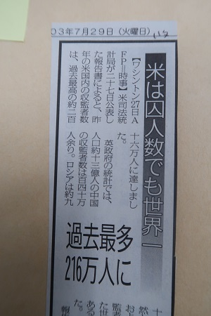 IMG_2083 大牟田日誌(321)-1