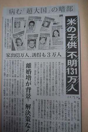 IMG_2084 大牟田日誌(321)-2