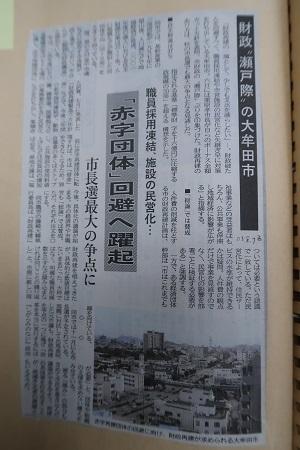 IMG_2085 大牟田日誌(322)-1