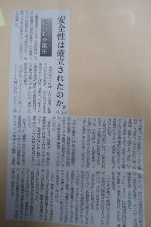 IMG_2088 大牟田日誌(323)-2