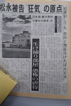 IMG_2094 大牟田日誌(326)-2