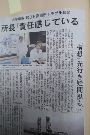 IMG_2086 大牟田日誌(322)-2