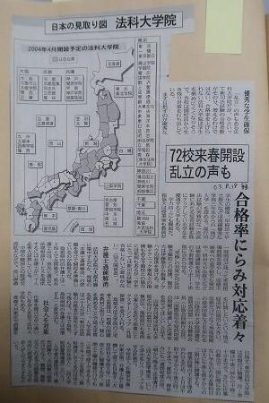IMG_2087 大牟田日誌(323)-1