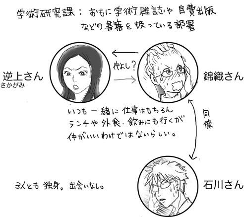 0404soukanzu.jpg