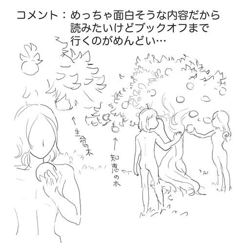 0407hakushures_souseiki_20180407103450c7f.jpg