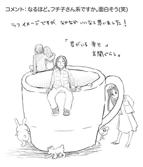 0418hakushures_huchigurashi.jpg