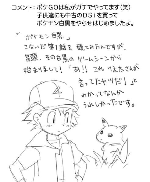 0505hakushures_satoshi.jpg