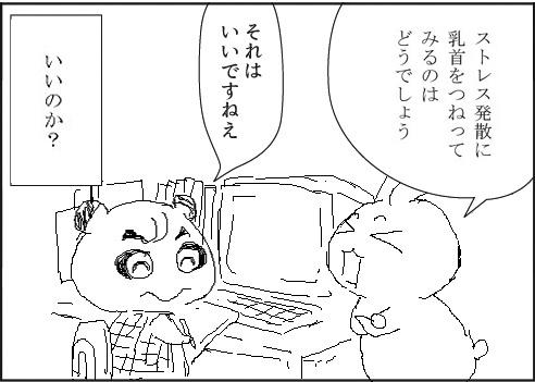 0510baketsu4com.jpg